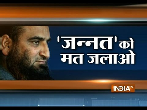 Masarat Alam Arrest: Syed Ali Shah Geelani Calls for 'Kashmir Bandh' today - India TV