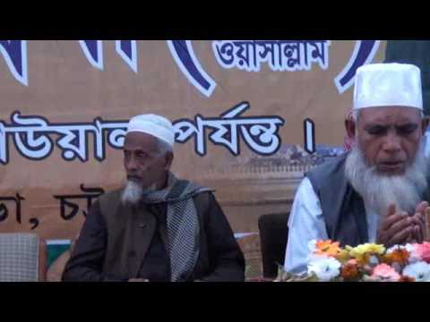 Moulana Shafiq Ahmed Chunati 2016