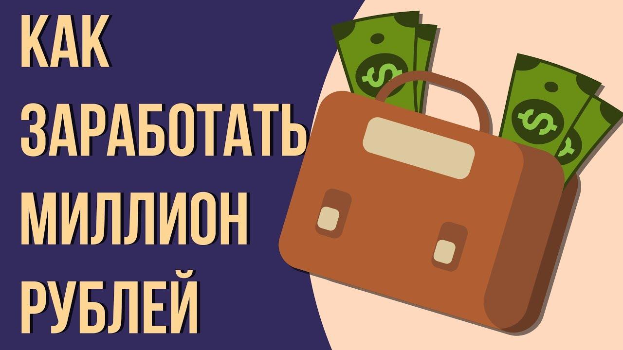 деньги в долг на карточку в беларуси