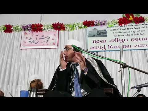 Shaikh Abdul Nasir Harak (Takbir) Mehfil E Husne Qiraat Madrasah Naqibul Islam Manubar 06/11/2017