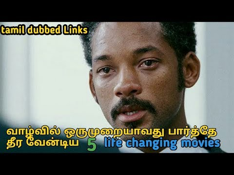5 Hollywood Life Changing Movies And Motivational Movies | Tamil Download Links | Tubelight Tamil |