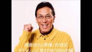 14日に大動脈瘤(りゅう)破裂胸腔内出血のため69歳で急死した俳優...