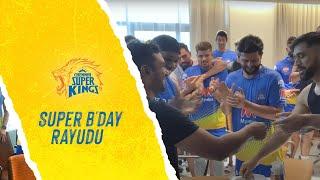 Sweet Scenes from Rayudu's Super Birthday