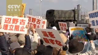 Okinawa official to UN: Rights neglected on US base issue
