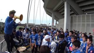 モンテディオ山形決起集会20170304VSジェフ千葉 山形サポーター@フクアリ.