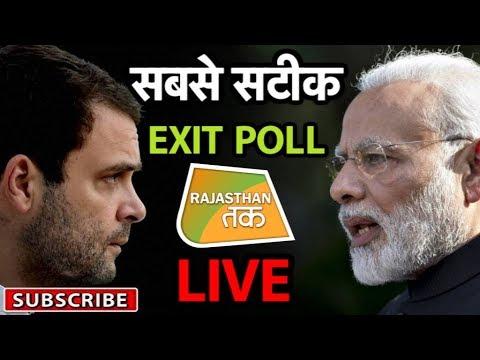 #AAJTAKLIVE: Exit Poll Results 2019 II लोकसभा चुनाव 2019 II सबसे सटीक Exit Poll LIVE