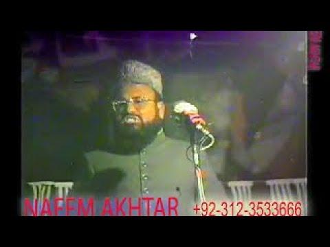 Syed Abdul Majeed Nadeem in Chowk Namak Mandi Peshawar on 11 November 1988