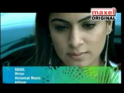 shael mp3 song download