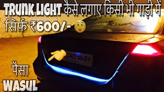Hy guy In this video I'm going to show how to install Trunk in any ...