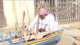 4 قرون لسوق الرقعة في محافظة أملج السعودية
