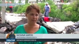 видео Новомосковск (Днепропетровская область)