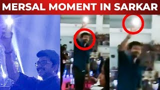 MERSAL Moment in Sarkar Audio Launch | Thalapathy Vijay