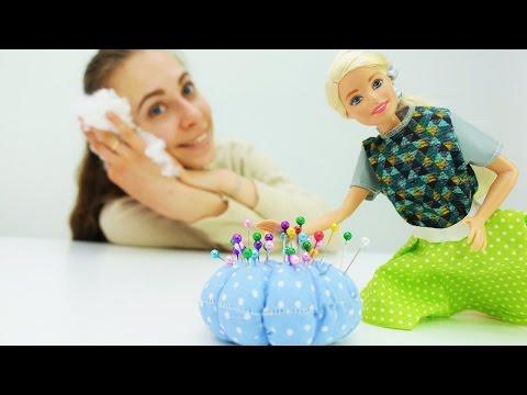 Барби шьет сама! ИГОЛЬНИЦА для #Барби своими руками 🙌 Мастерская Барби на канале Хэндики ✂️