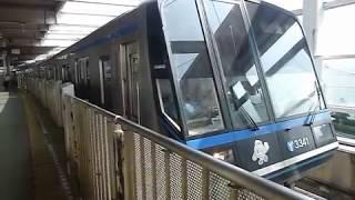 横浜市営地下鉄ブルーライン 3000N形3341F「湘南台行き」新羽駅発車
