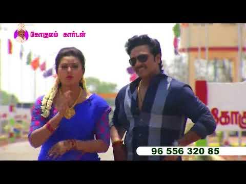 Actor Sanjeeve & Myna | Gokulam Garden Land | Coimbatore | DTCP approved