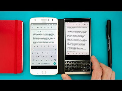 Что выбрать: большой дисплей или смартфон BlackBerry KEY2 с QWERTY клавиатурой?