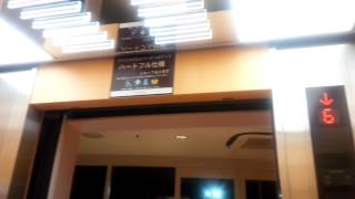 【再撮影】三菱エレベーター サクラス戸塚 センターエレベーター