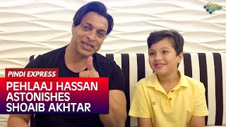 Pehlaaj Hassan Astonishes Shoaib Akhtar With His Talent | Funny Interview | Shoaib Akhtar