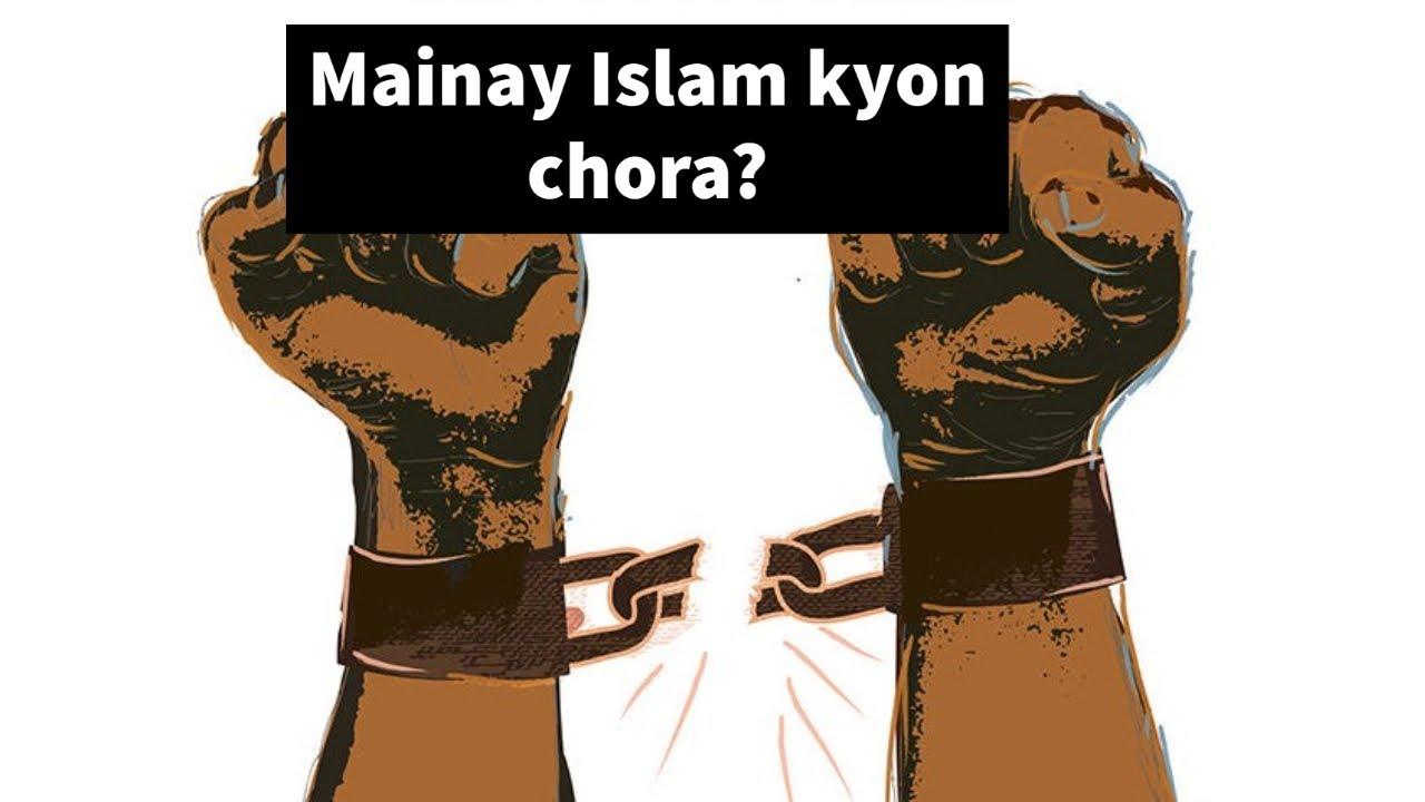 Is larkay nay Islam kyon chora?