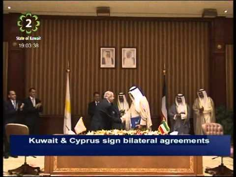 Kuwait and Cyprus sign bilateral agreements in several fields to boost relations