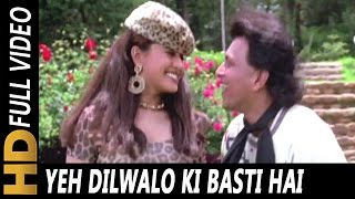 Yeh Dilwalo Ki Basti Hai | Ram Shankar, Preeti Uttam | Shera 1999 HD Songs | Mithun Chakraborty