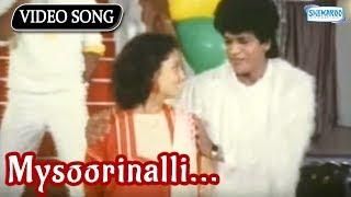 Mysoorinalli - Samyuktha - Shivaraj Kumar - Kannada Shivaraj Kumar Hits