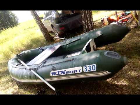 Складной РИБ WinBoat 330+Suzuki DF-15