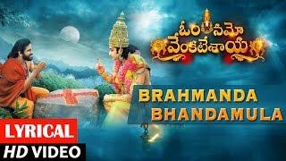 Download Hindi Video Songs - Brahmanda Bhandamula Full Song lyrical | Om Namo Venkatesaya |Nagarjuna,Anushka Shetty|M M Keeravani