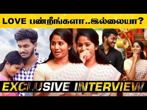 எங்க வாழ்க்கையில் விளக்கு ஏத்தி வச்சதுக்கு நன்றி! - Interview with Pavi Teacher (Brigida)   Rewind