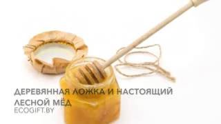 Подарочный чайный набор «Craft Tea VIP» в Минске(Чайный набор «Craft Tea VIP» c орнаментом вышиванки Подарочный чайный набор на основе дорогих травяных сборов...., 2016-10-30T15:35:57.000Z)