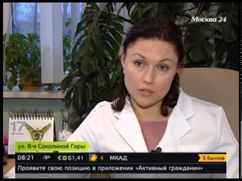 Главная - Больница Боткина