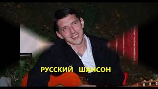 КЛИП  ПАМЯТИ  АРКАДИЯ  КОБЯКОВА   МОНТАЖ ВИДЕО  СВЕТЛАНА  ОРЛОВА