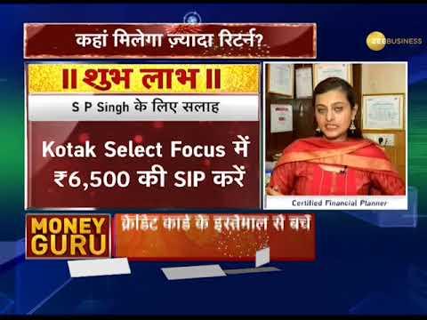 Money Guru: These are safe avenues to invest your Diwali bonus