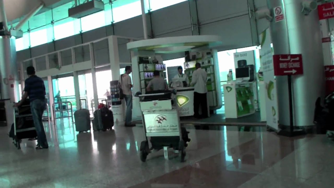 Sharjah International Airport Arrival
