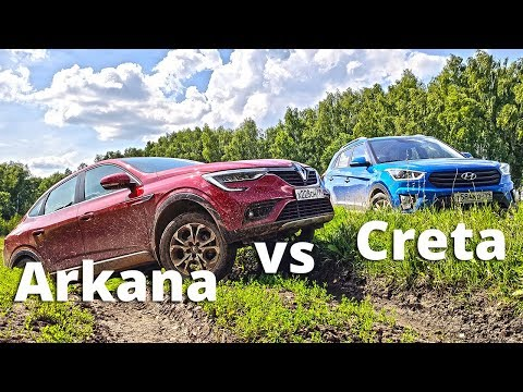 Почему Аркана НЕ УБЬЁТ Крету? Renault Arkana против Hyundai Creta