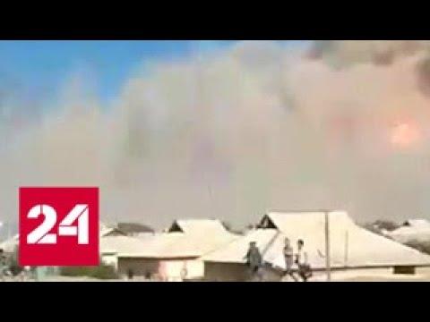 Взрывы на территории воинской части в Арыси прекратились - Россия 24