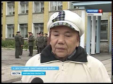 Орден мужества посмертно (ГТРК Вятка)
