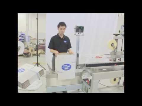 3G Packaging Corp. | BEL 450 Poly Bag Inserter - Case Packing & Sealing