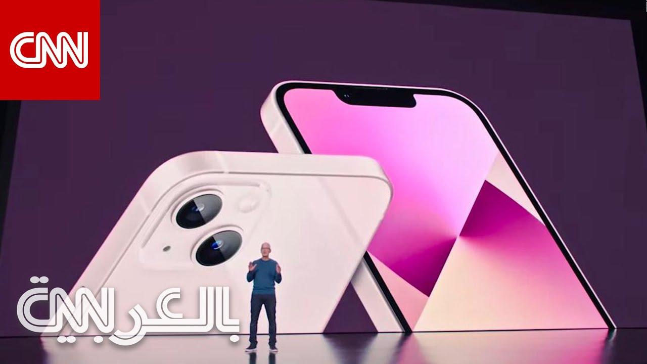 آيفون 13.. أبرز مواصفات هاتف أبل الجديد  - نشر قبل 4 ساعة