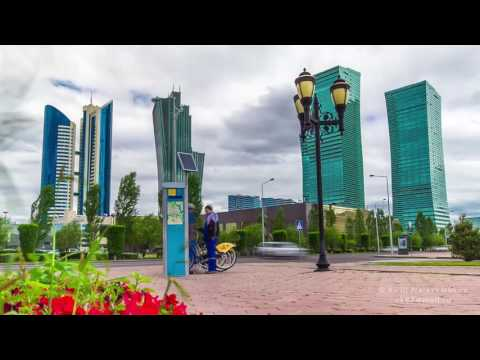 Астана Казахстан 2017