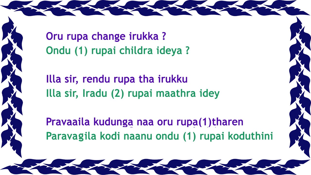 how to speak kannada through tamil