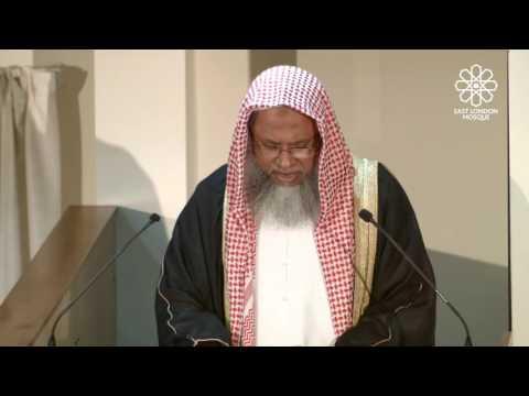 ELM Jumu'ah Khutbah   English   19 Feb 2016   Benefits And Power Of Dua