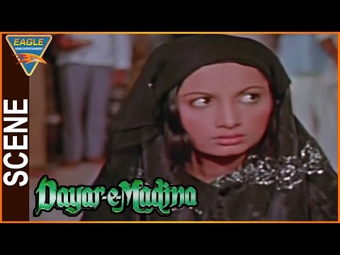 Dayar E Madina Hindi Movie || Husn Banu Prayer To God || Mumtaz Ali || Eagle Hindi Movies