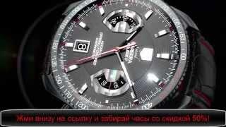 Часы вашей мечты со скидкой 50%(, 2015-01-28T18:22:40.000Z)