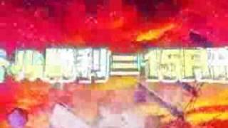 パチンコ-Youtube【CR釣りキチ三平】PV動画