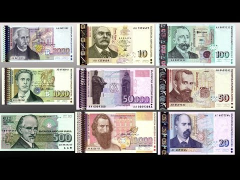 Bulgarian Banknotes and Coins (1991-2015)