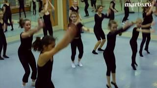 Современная хореография для подростков. Группа Вероники Шер