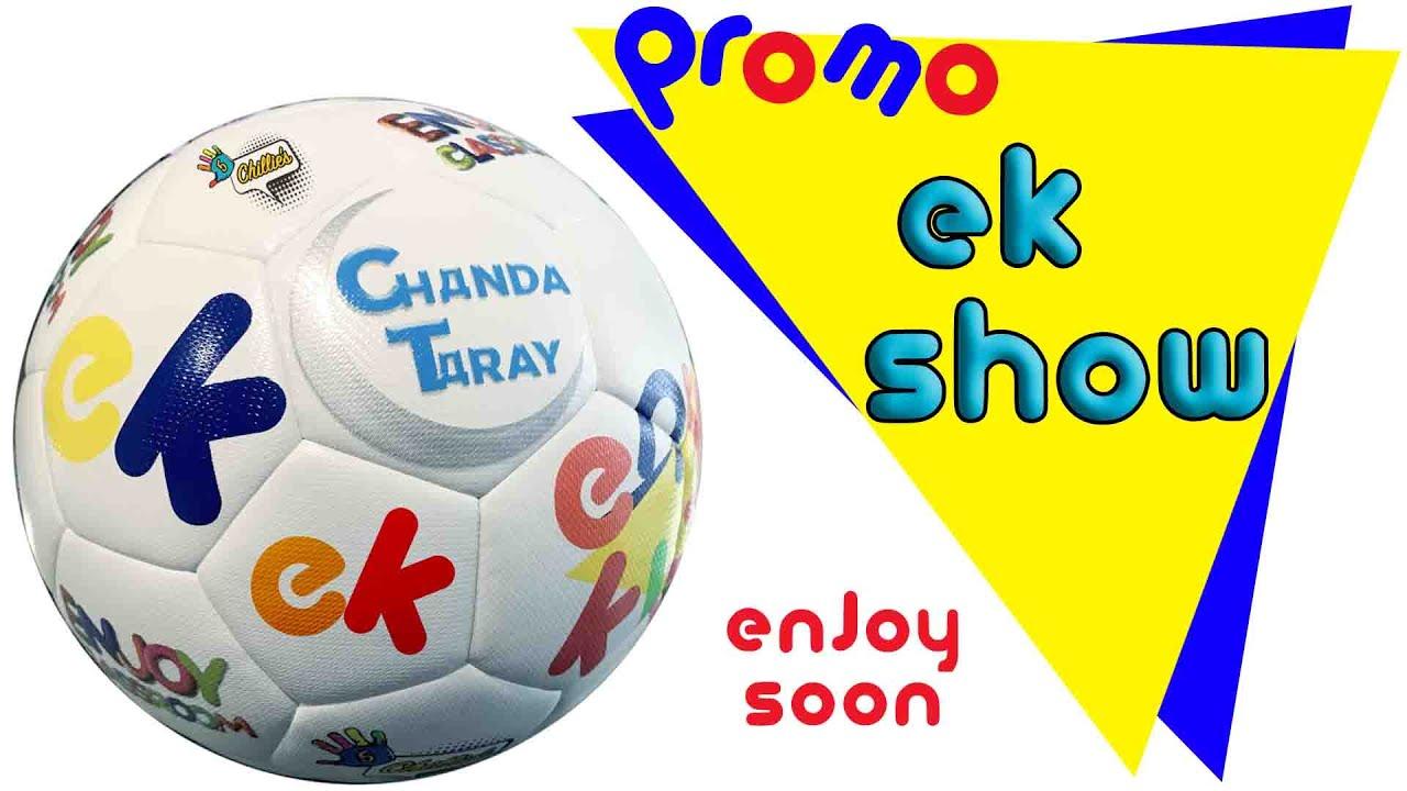 EK Show - Pakistan First Live Game Show 2020 - Kids Live TV Game Show - Kids Game Show 2020