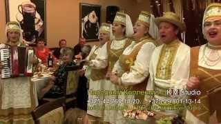 народный коллектив в Пинске, национальный ансамбль, артисты на свадьбу