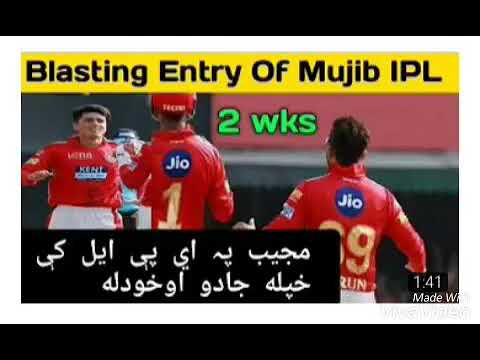 Mujib Zadran Get 2 Wickets In IPL T20 League 2018 Indian